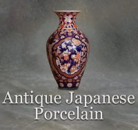 Antique Japanese Porcelain